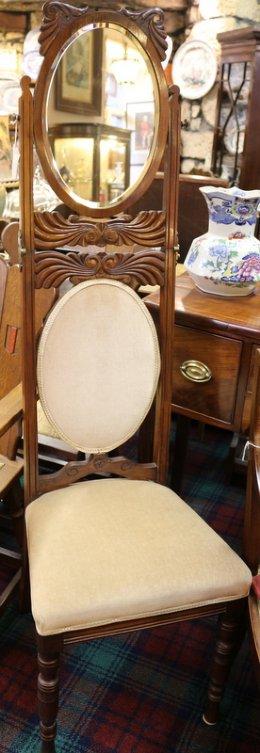 Walnut Victorian Boudoir Chair